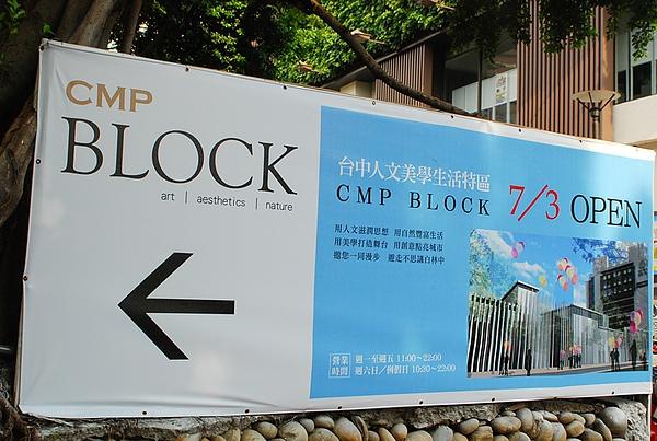 CMP BLOCK