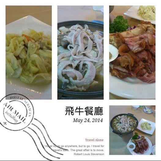 2014-05-24 17.35.32.jpg