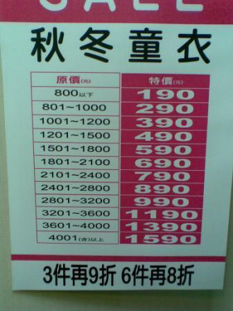 100122dm.jpg