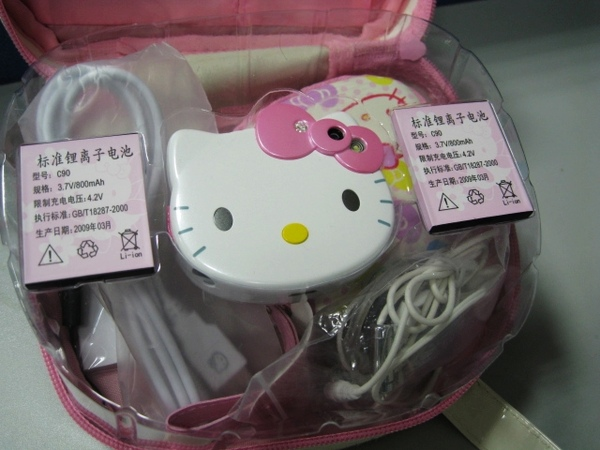 kitty phone (8).jpg