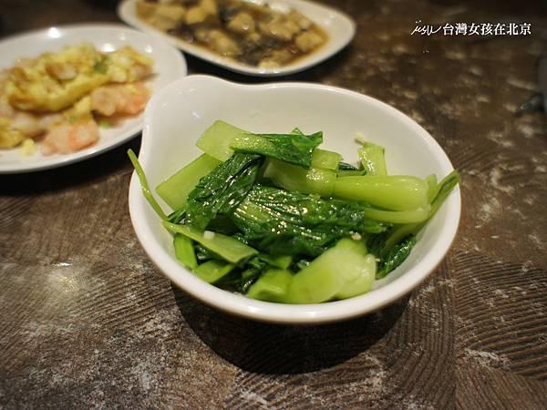 【台南美食】福泰飯桌第三代@親切的好味如回家吃頓飯! 中西區/滷肉飯超好吃