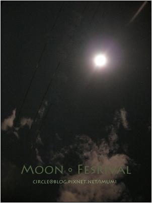 非中秋的滿月