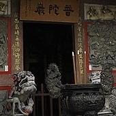 龜山島的媽祖廟