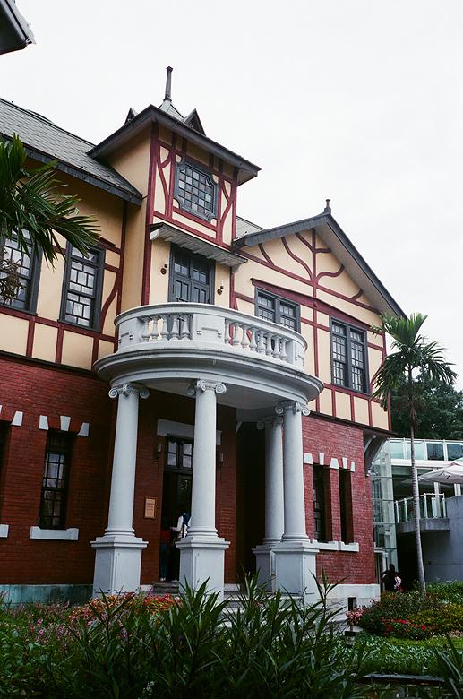 美麗的台北故事館