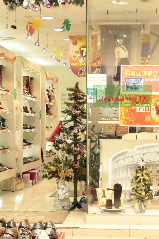 阿瘦皮鞋聖誕樹