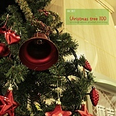 15.麻吉影城之最後一棵聖誕樹,紅色吊飾好顯眼!