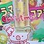33.跑去7-11偷拍關於商品的聖誕樹,是說多虧進出口,在台灣也看得到可愛的小熊餅乾啊~vvv