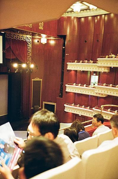 唯一張偷偷拍戲劇院