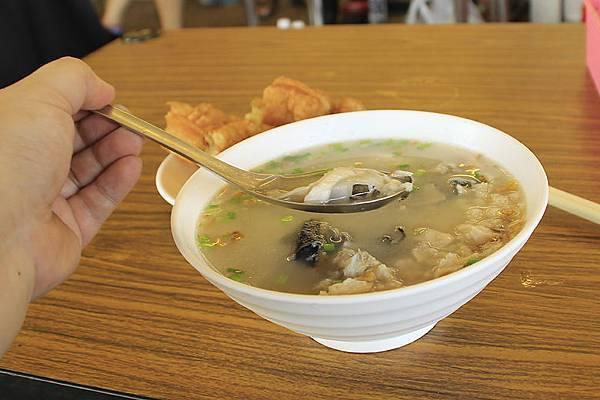 虱目魚綜合粥