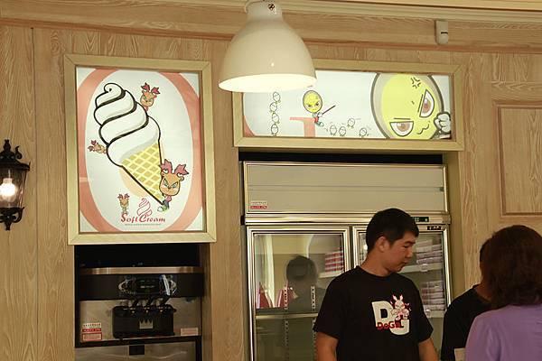 辣椒粉冰淇淋