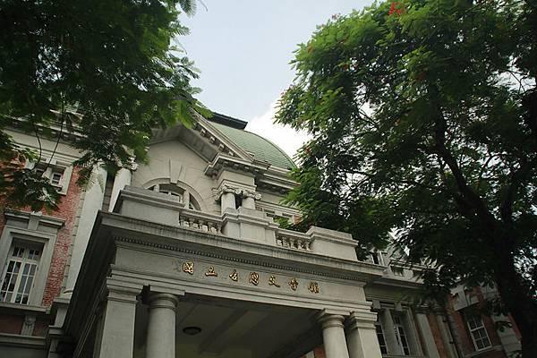 前身為日治時期台南州廳
