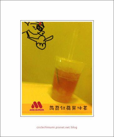mos蒟蒻紅蘋果冰茶