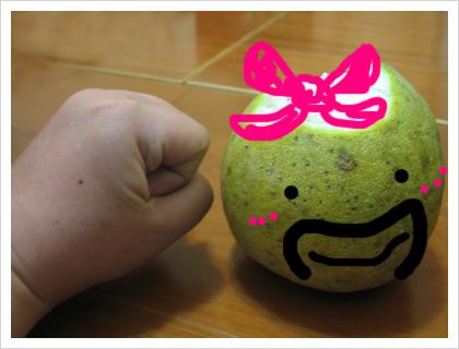 柚子02.png