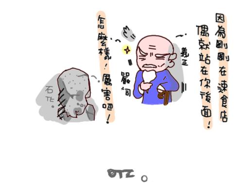 100219-5.jpg