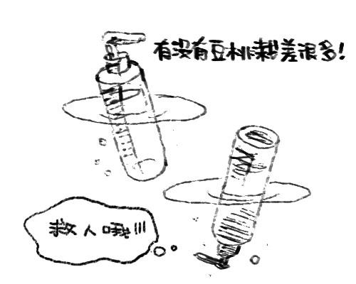 100808-2.jpg