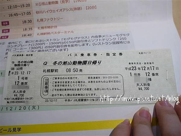 P1400016.jpg