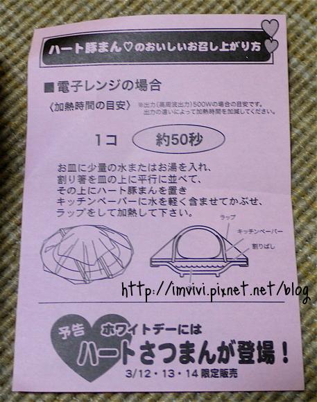 P1440187.jpg