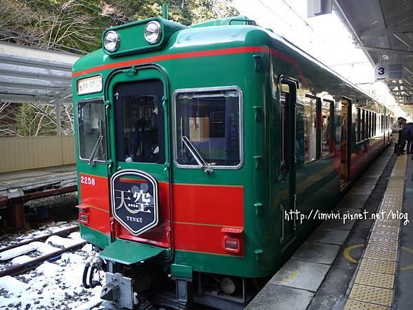 P1420595