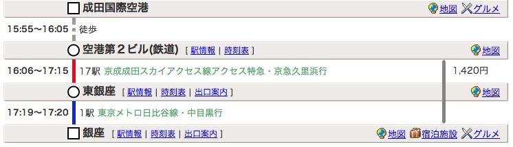 スクリーンショット 2013-01-13 2.13.05