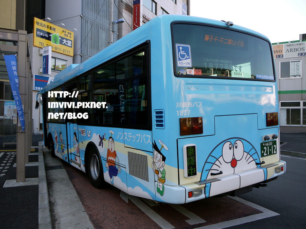 P1620765