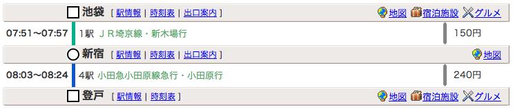 スクリーンショット 2013-02-08 1.05.48