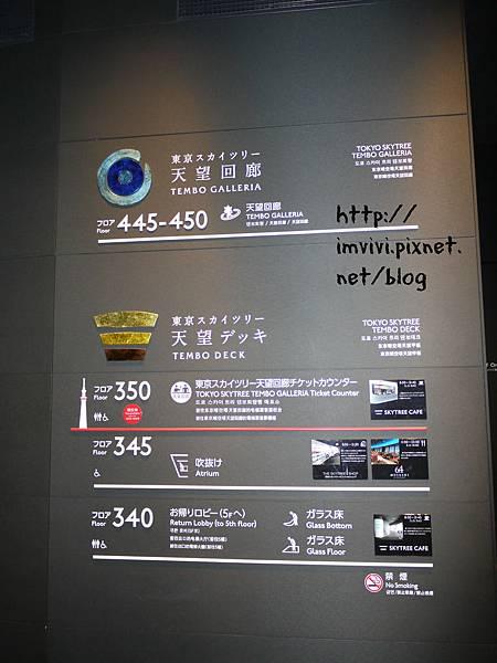 P1630513