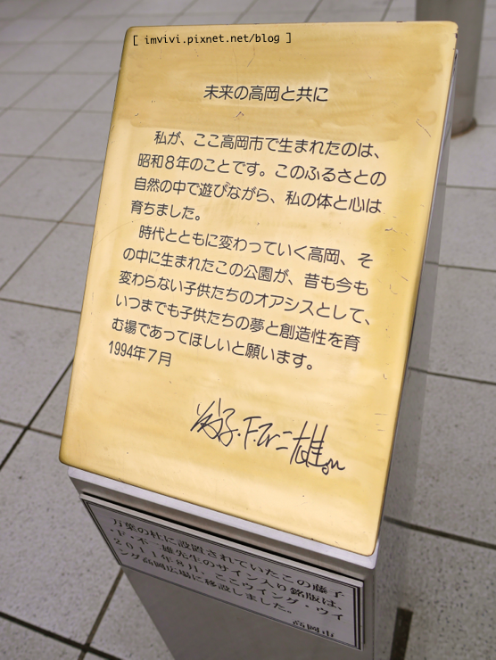 P2150082.png