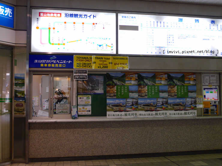 P2150443.png