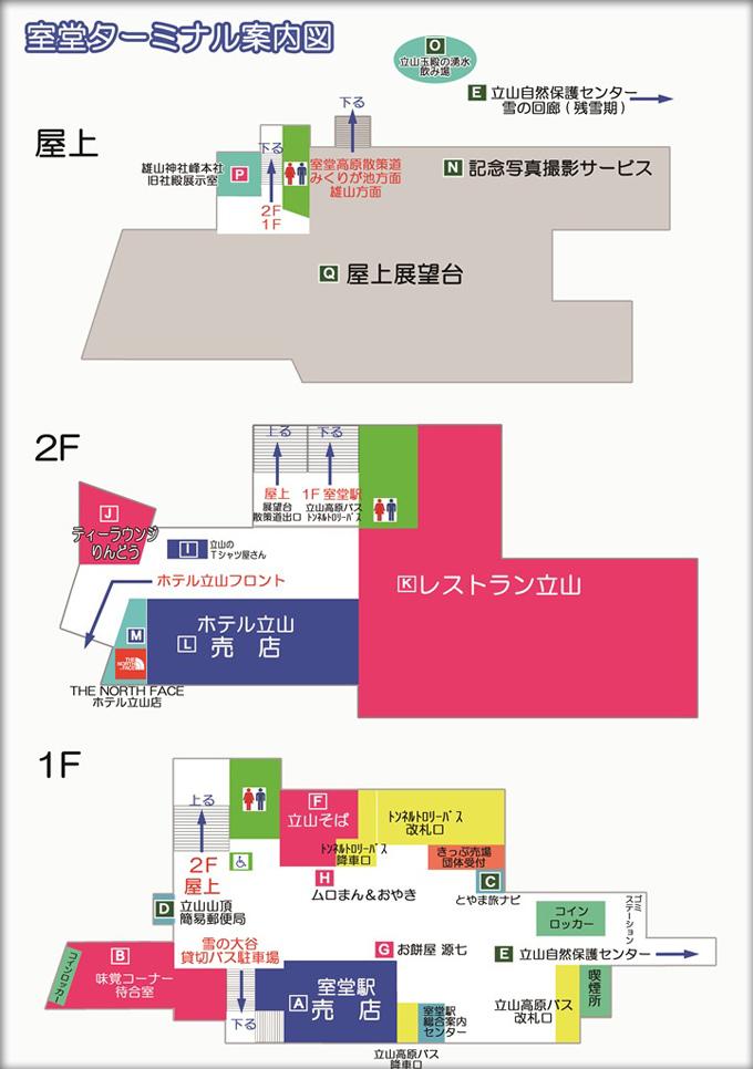 img_shop_map04.jpg