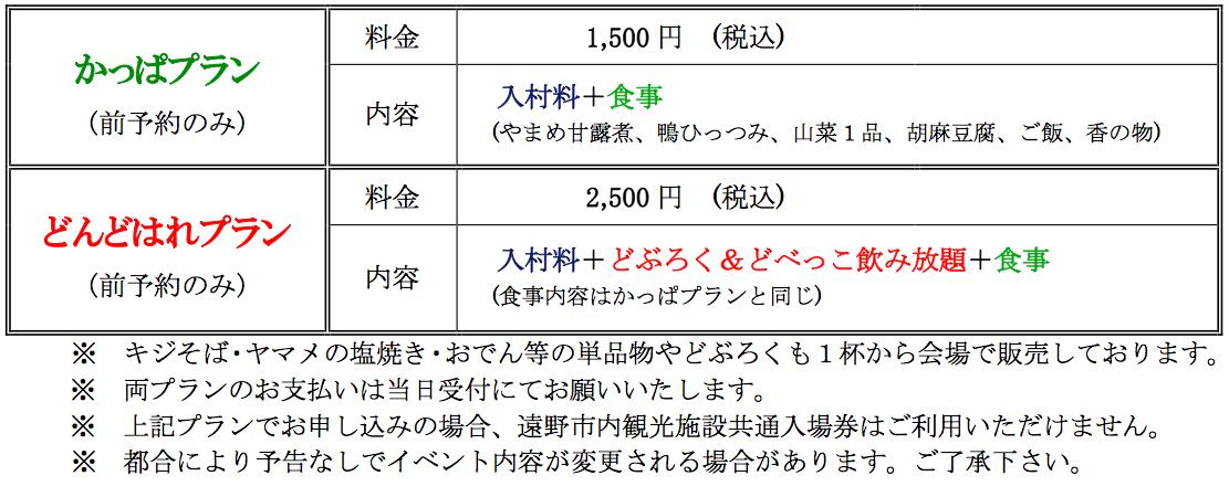 スクリーンショット 2014-12-12 10.09.14
