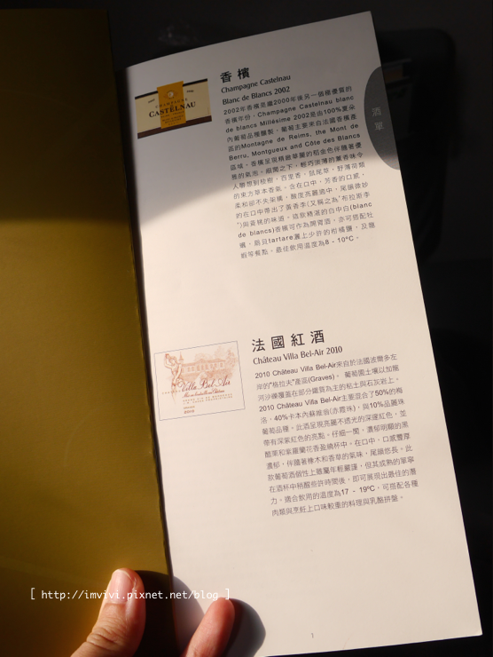 P2290136.png