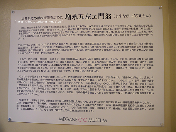 P2310945.png