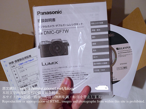 P2430581.png
