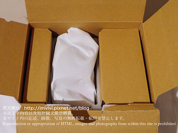 P2430583.png