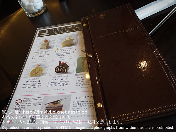 P1400846.png
