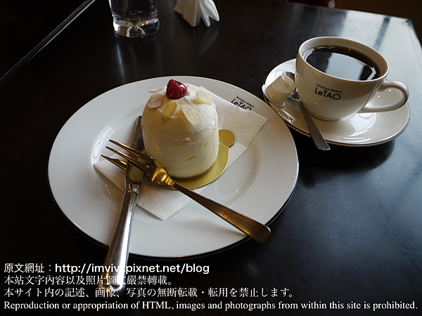 P1400849.png