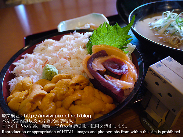 P1390650.png