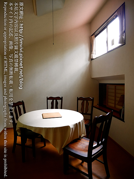 P1040741.png
