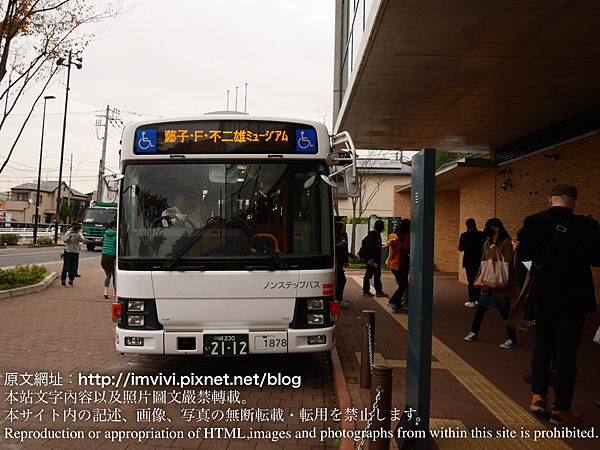 P1140420.png