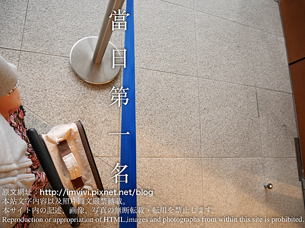 P1140427.png