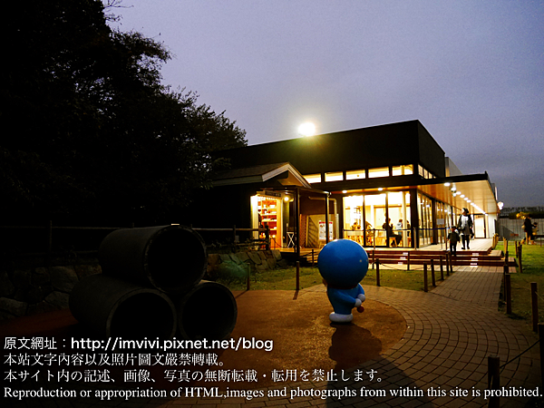 P1140807.png