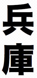 スクリーンショット 2015-12-15 21.41.54