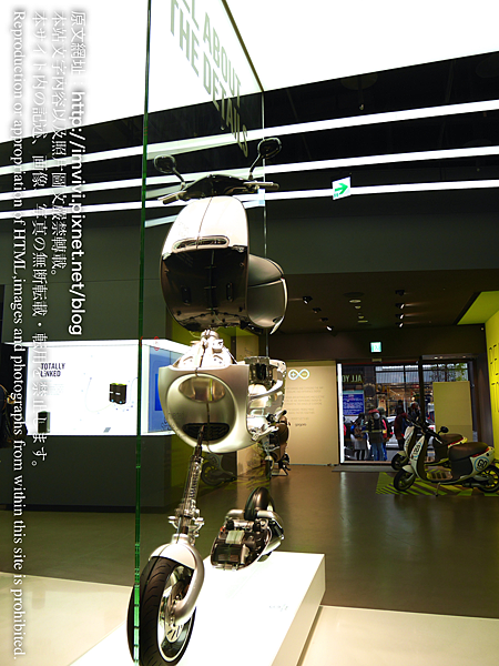 P1230486.png