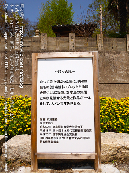 P1310518.png