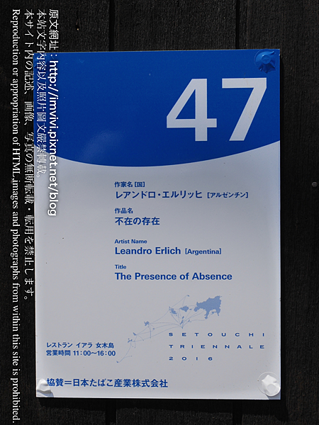 P1310535.png