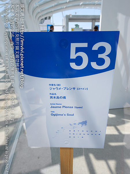名称未設定イベント - 08.png