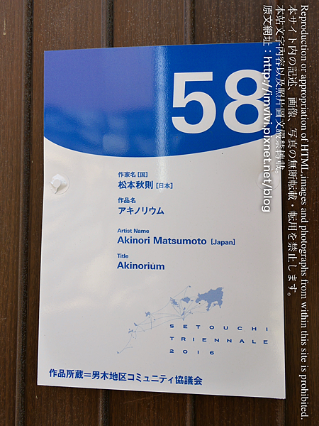 P1310893.png