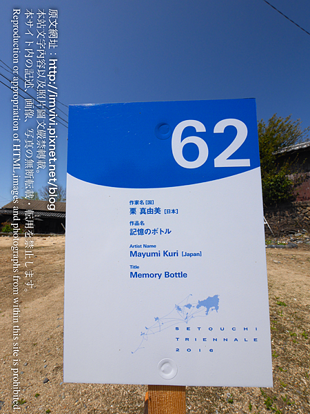 P1310816.png