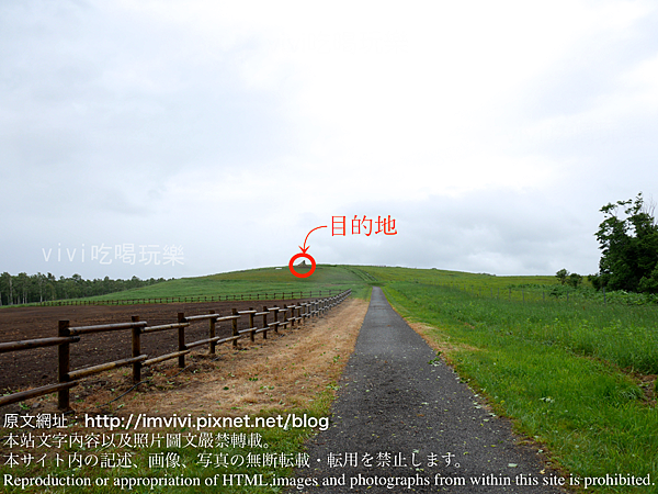 P1330937.png