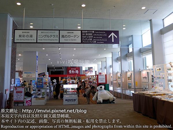 P1350848.png
